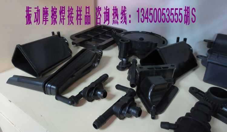 振动摩擦机  PP玻纤板墨盒气密焊接 高端汽动原件配件振动摩擦机示例图36