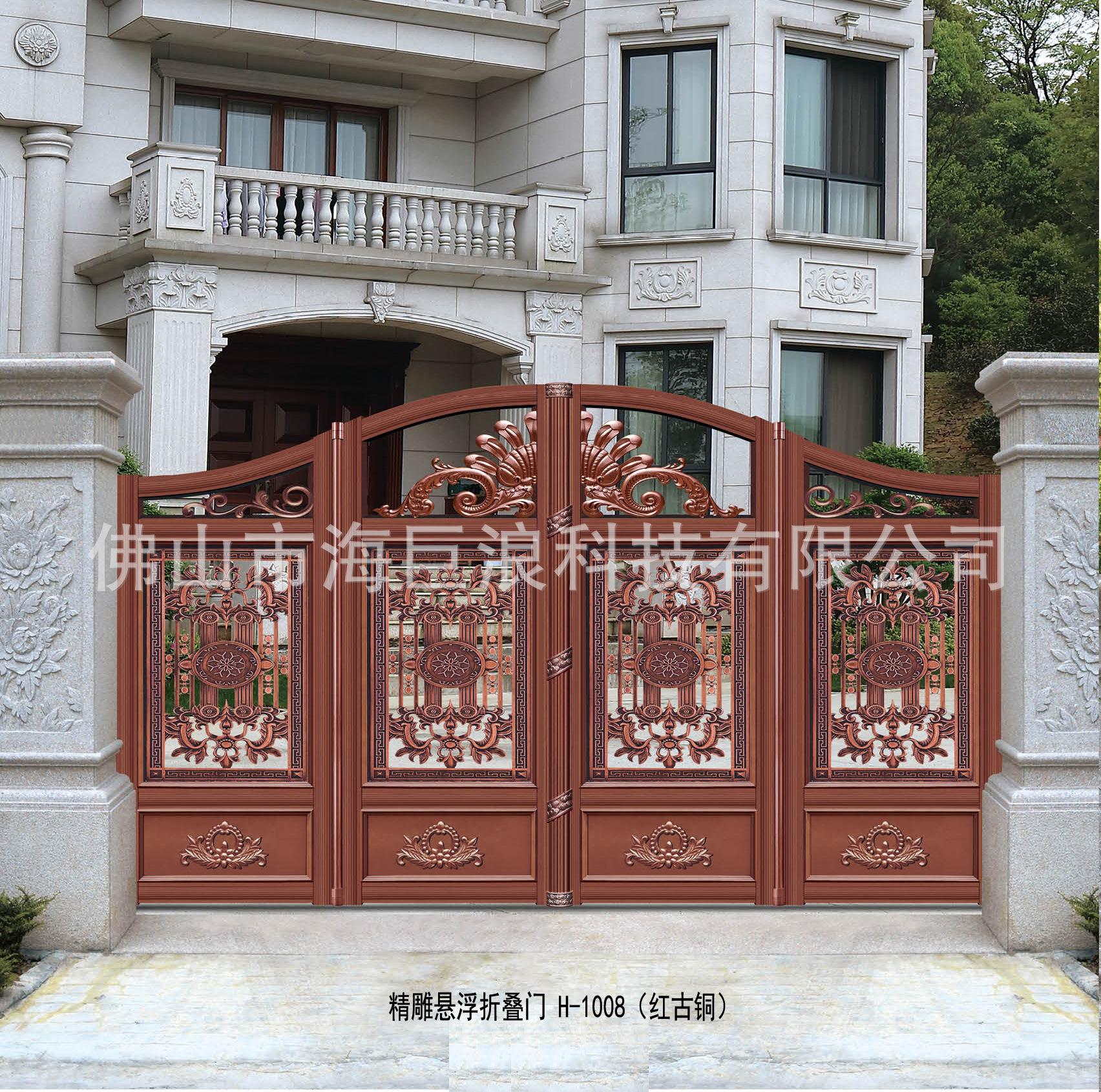 精雕懸浮折疊門H-1008(紅古銅).jpg