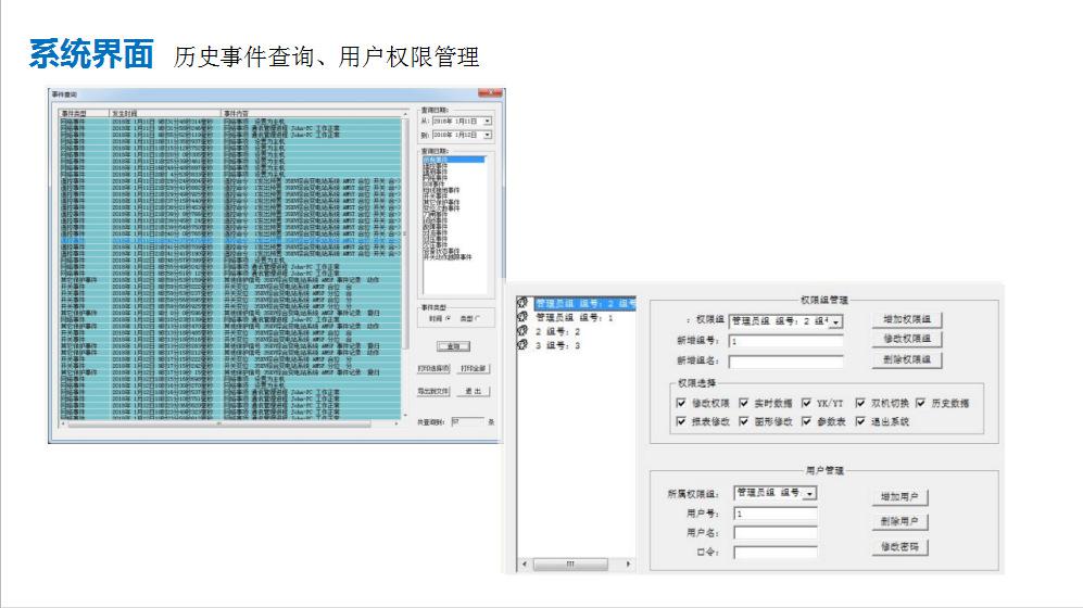 安科瑞Acrel-2000/T 高低压系统集中采集显示无线测温配置方案示例图22