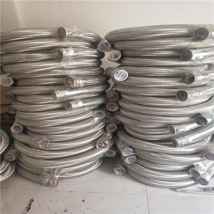 弘创厂家供应dn100抗震金属软管  316法兰金属软管 转炉吹氧管 欢迎订购示例图5