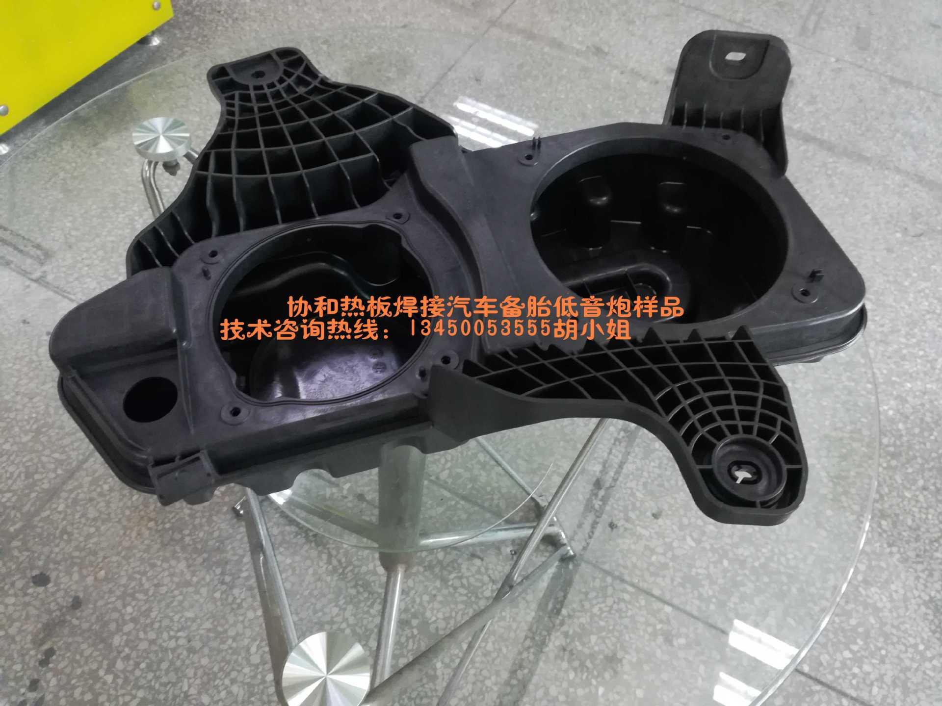 协和半自动热板机 精密设计制造 汽车水箱PP防水气密焊接热板机示例图9