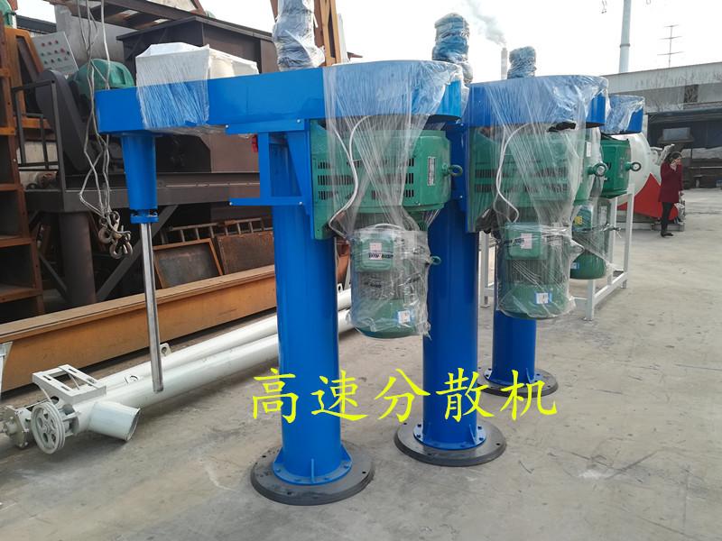 5吨真石漆设备 水包水设备 水包水搅拌机 做水包水设备生产厂家示例图13