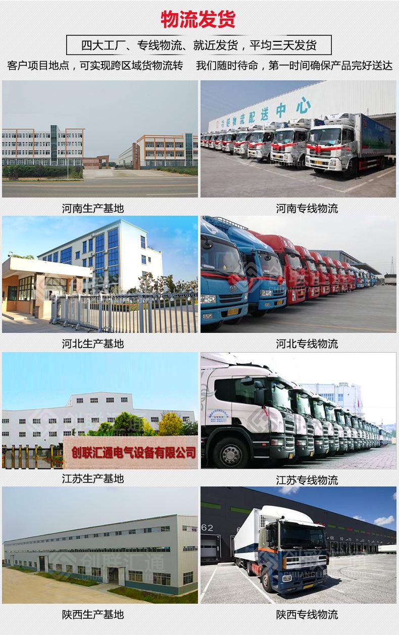 北京 厂家SCBH15-400kva非晶合金干式变压器价格-创联汇通示例图17