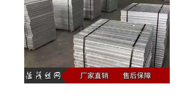 钢格板,钢格栅板,热镀锌钢格板,不锈钢,金属,网格板,格栅板示例图27
