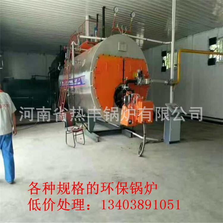 高效节能环保实用 燃油蒸汽锅炉 供应1吨 2吨 4吨工业锅炉制造示例图4
