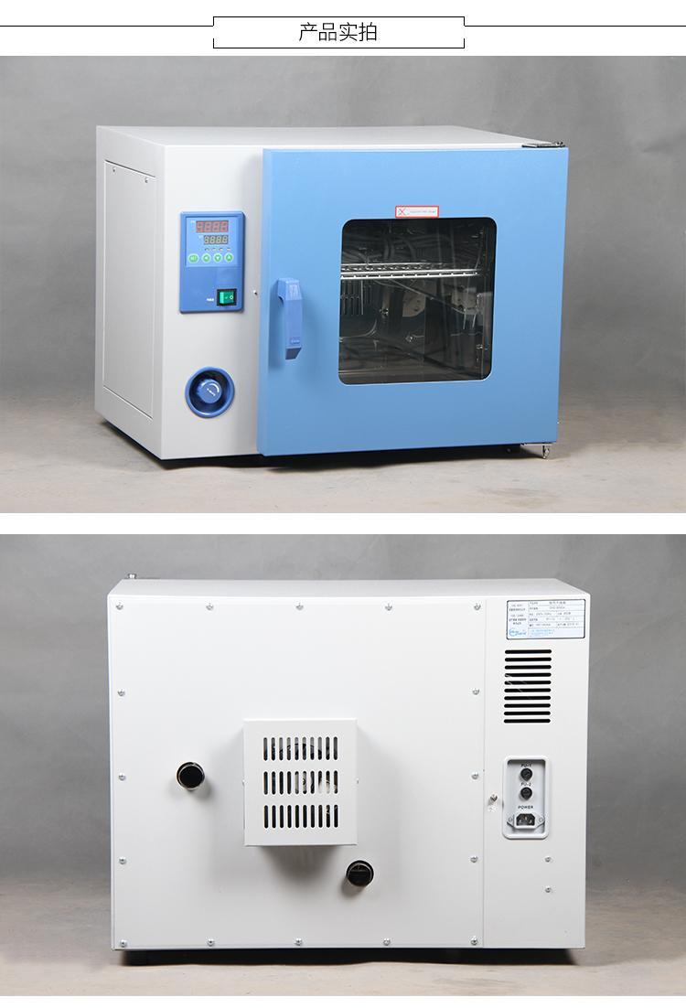 上海泓冠 DHG-9023A 实验室鼓风干燥箱  烘箱 干燥箱 恒温干燥箱示例图5
