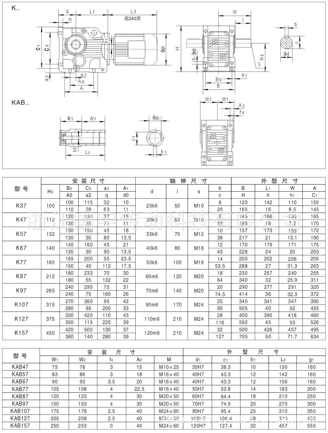 供应MJAT37减速机齿轮减速器变速机源头工厂示例图5