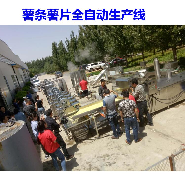 利杰LJ-5000速冻薯条油炸流水线/利杰自动刮渣不锈钢薯条成套油炸流水线示例图1