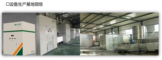 減水劑主要生產設備 減水劑生產線會用到的設備 優質減水劑生產設備示例圖4