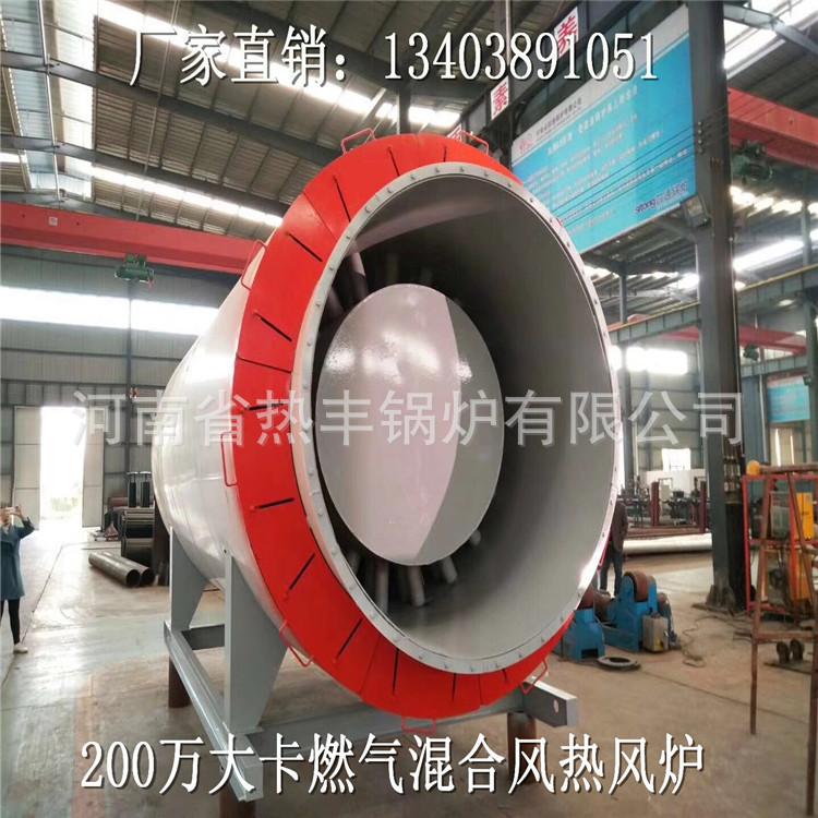 30万大卡燃天燃气热风炉 烘干机燃气热风炉价格 玉米烘干锅炉设备示例图4