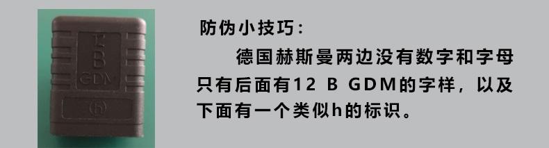 螺纹压力变送器厂家 螺纹压力传感器价格  4-20mA 螺纹可定制示例图2