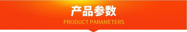 全新12米電動升降機出租,廣州市租升降機示例圖3
