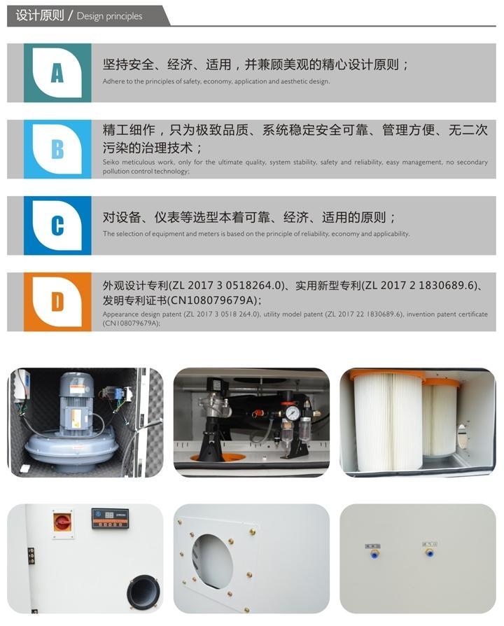 磨床打磨粉尘集尘器 5.5KW打磨移动柜式工业吸尘器 工业磨床打磨抛光专用集尘器示例图12