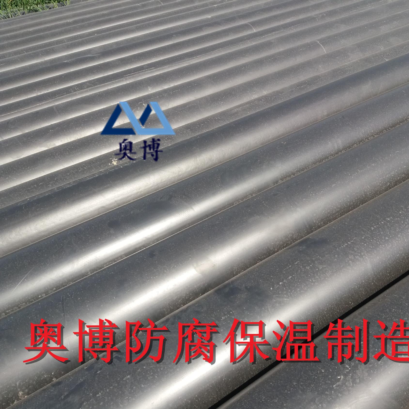 现货供应 聚乙烯夹克管 高密度聚乙烯夹克管 保温管外护管厂家示例图9