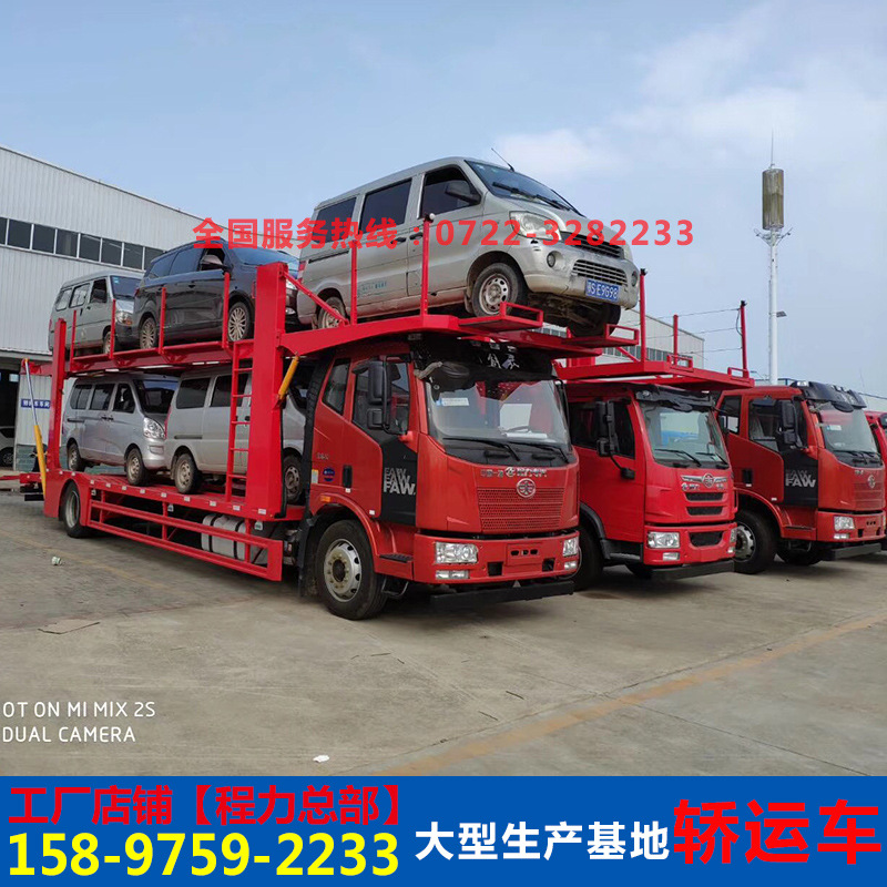 解放J6轎運車5位汽車運輸車大型生產工廠車輛運輸車生產龍頭企業示例圖10