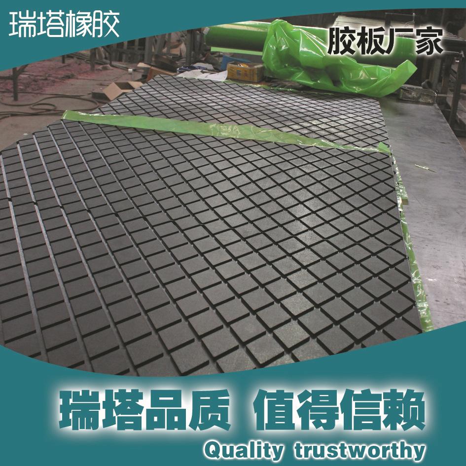 矿用安全标志菱形胶板生产厂家示例图6