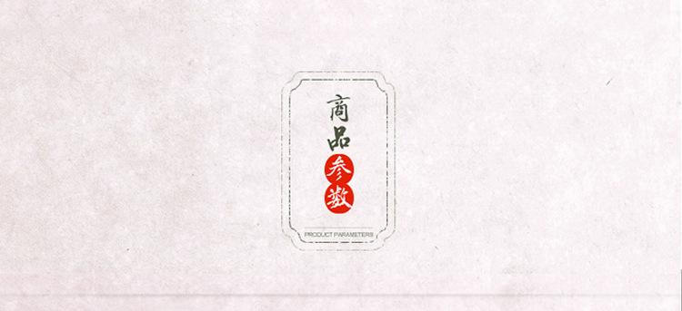 家用36-45cm煎饼果子铸铁锅早餐摆摊山东煎煎锅平板商用铁锅定做示例图31