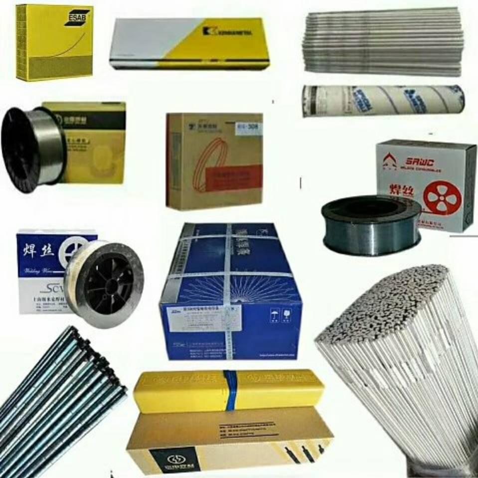 镍基合金焊接材料 镍基合金焊接材料厂家示例图1