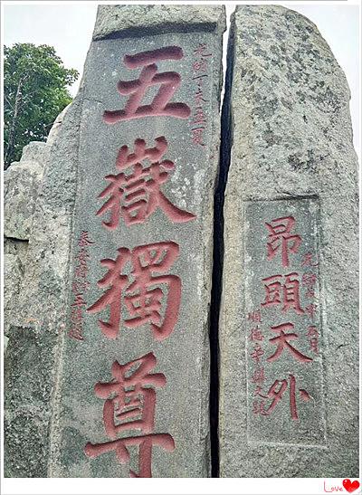西藏日喀则黑膜沼气池防渗膜 沼气池施工公司 沼气池设计示例图3