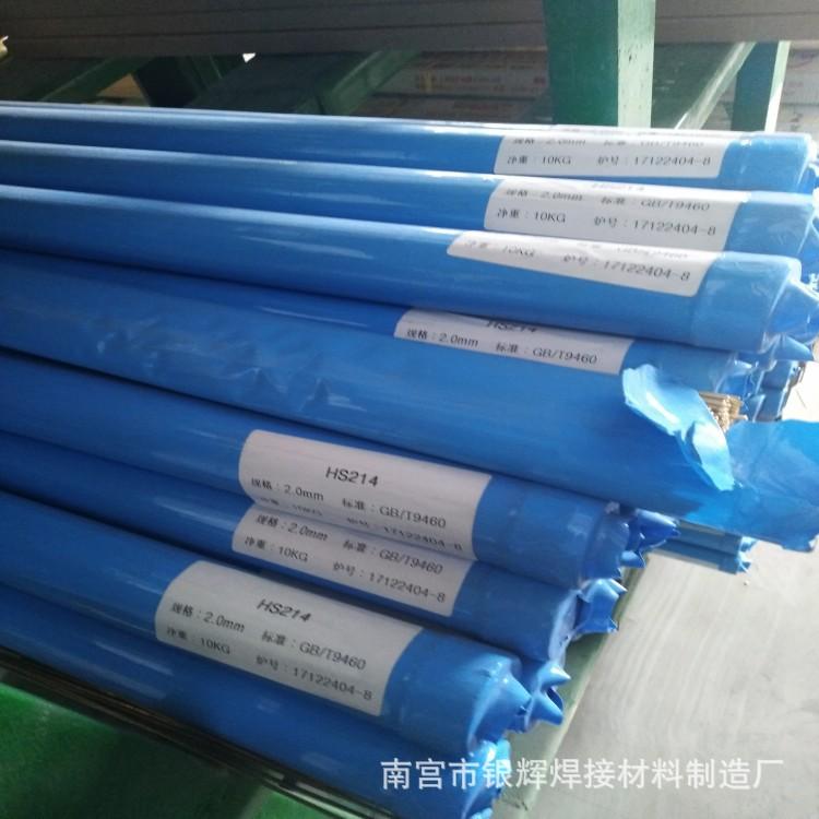 低温铝焊粉 焊水箱用铝钎焊熔剂 FBQJ201铝助焊剂示例图8