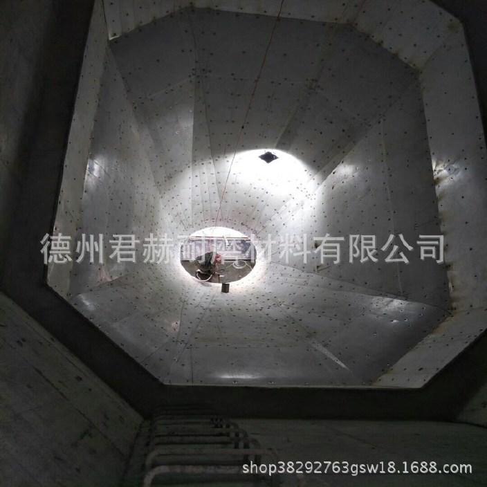 直销聚乙烯煤仓衬板 超高分子量聚乙烯煤仓衬板 聚乙烯耐磨衬板示例图9