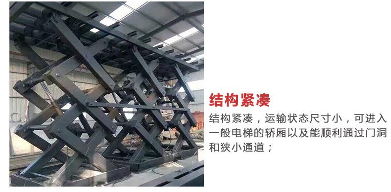 固定式升降平台 导轨式升降货梯 厂家直销可定制升降梯示例图6