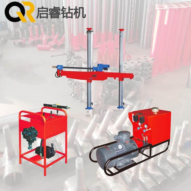 液壓探水鉆機 ZYJ860 啟睿液壓探水鉆機廠家直售