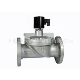 水电磁阀 法兰电磁阀 先导膜片式电磁阀 制冰机进水电磁阀可定制