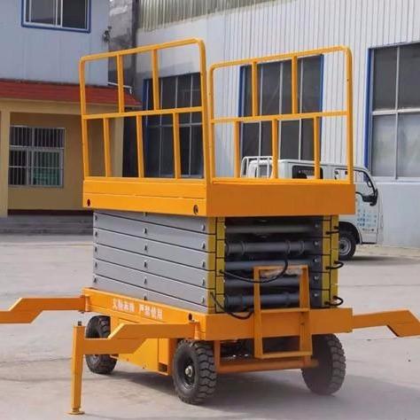厂家现货移动式升降机_10米移动剪叉式升降机_自行剪叉式升降机
