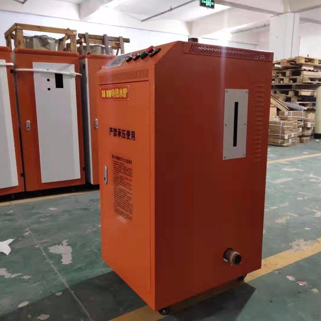 恒安锅炉厂家供应36kw电锅炉 36KW电加热蒸汽锅炉 36kw电锅炉价格 50公斤蒸汽锅炉