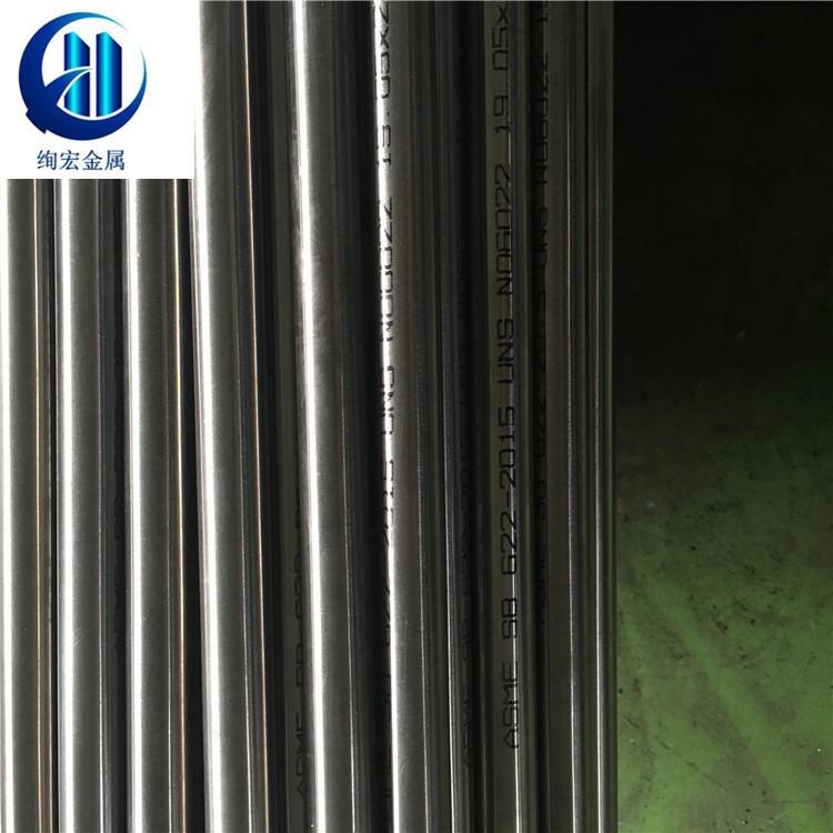 上海絢宏專業生產銷售NS111高溫耐腐蝕合金棒、板、管