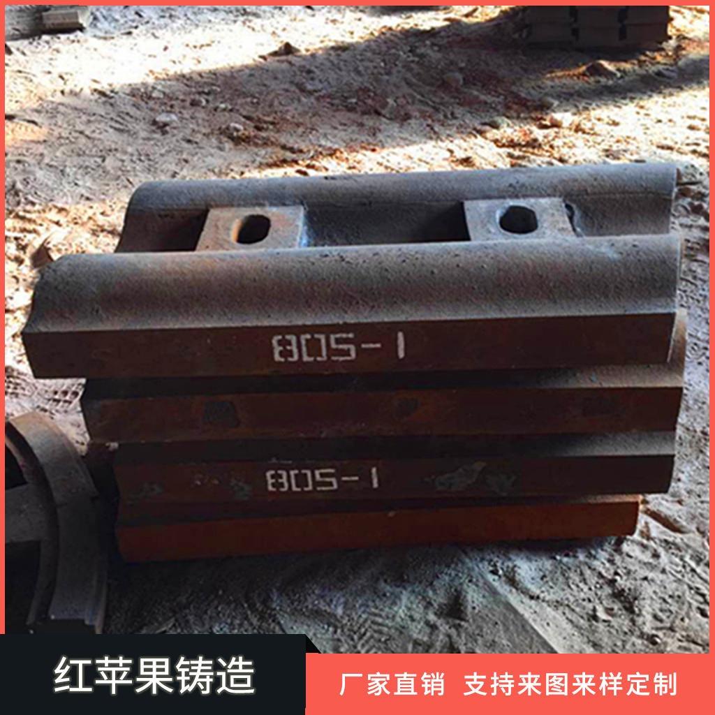 高锰钢耐磨立轴反击式球磨机衬板 立轴破碎机配件