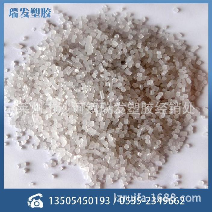 【優質供應】高壓塑料顆粒 PE再生料吹膜回料顆粒 再生塑料顆粒