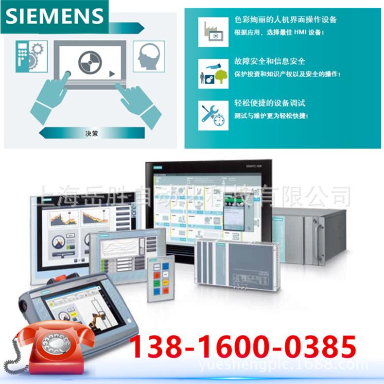 1P 6AV6642-0DC01-1AX1西门子OP177B DP触摸屏6AV66420DC011AX1示例图9