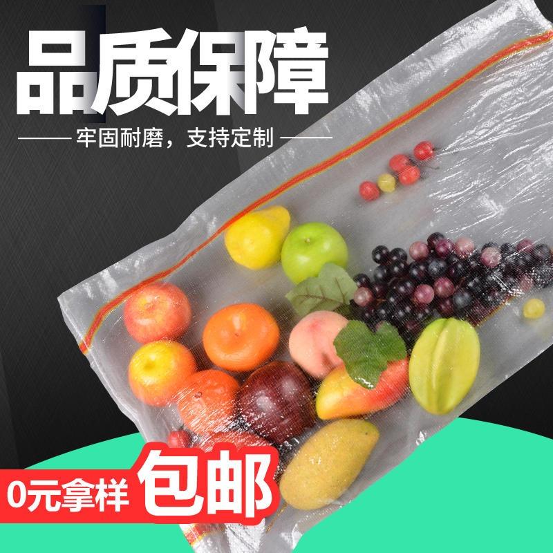 透明编织袋厂家直销蛇皮袋批发土豆袋地瓜带辣椒蔬菜水果带