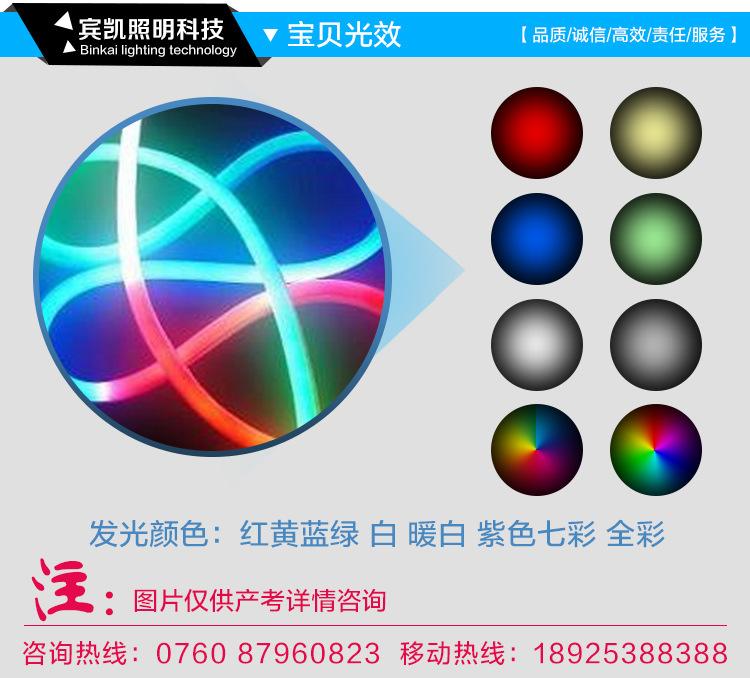 贴片铝材灌胶外控线条灯LED线条灯示例图9