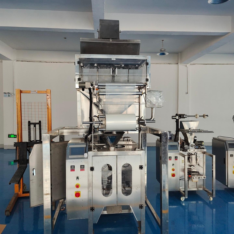 椒鹽瓜子包裝機 5kg椒鹽瓜子花生包裝機  麟源機械  LY-KL   不銹鋼