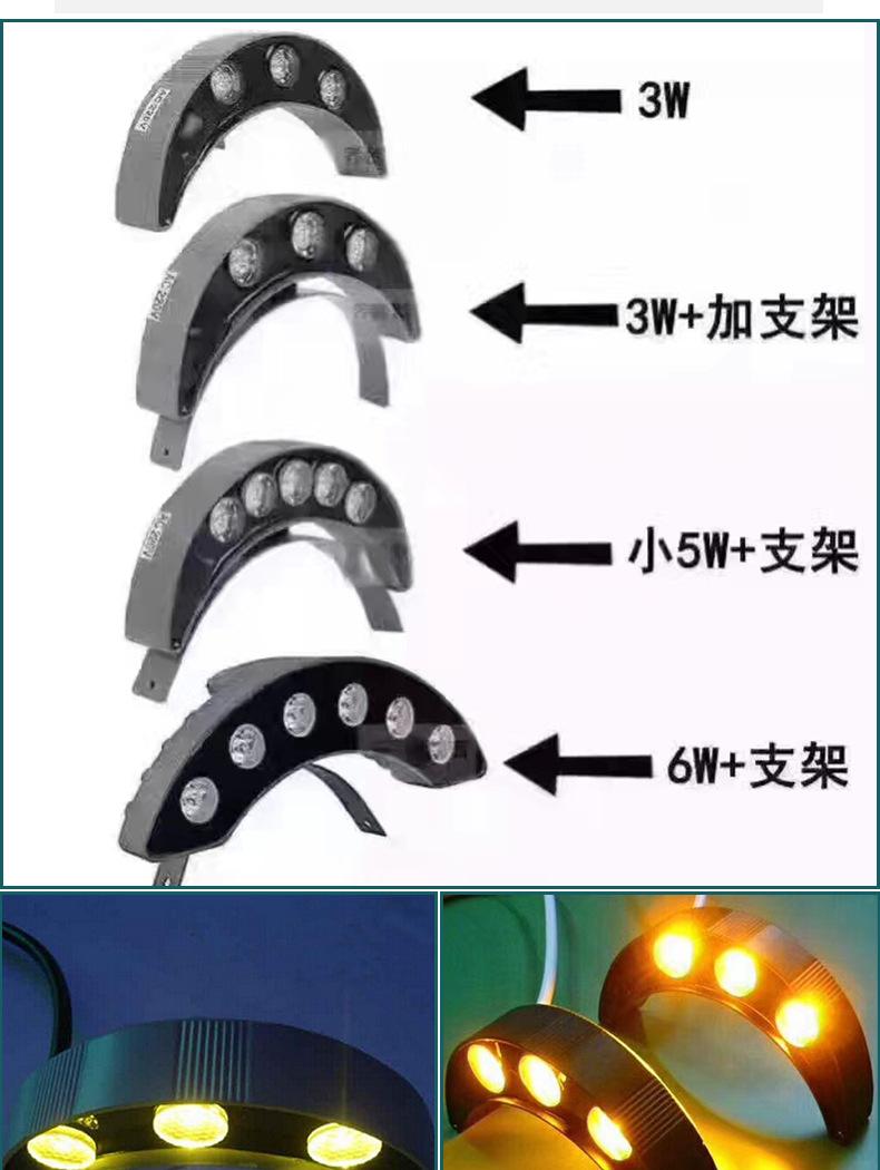 厂家直销 LED瓦楞灯 LED 12W月亮灯 户外照树凉亭小射灯 批发定制示例图8