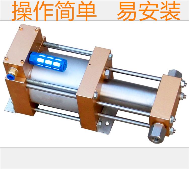 厂家销售工业气体增压泵 耐用保压好 小型气驱气体增压泵来电咨询示例图11