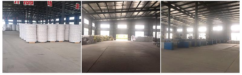 廠家直供各種可測深式塑料排水板塑料排水帶B型國標專業生產示例圖17