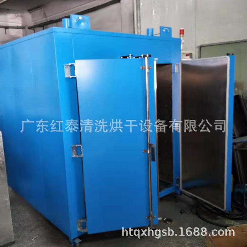 专业定制工业烤箱 高温烤箱 不锈钢工业烤箱 箱式烘干炉 高温炉示例图3