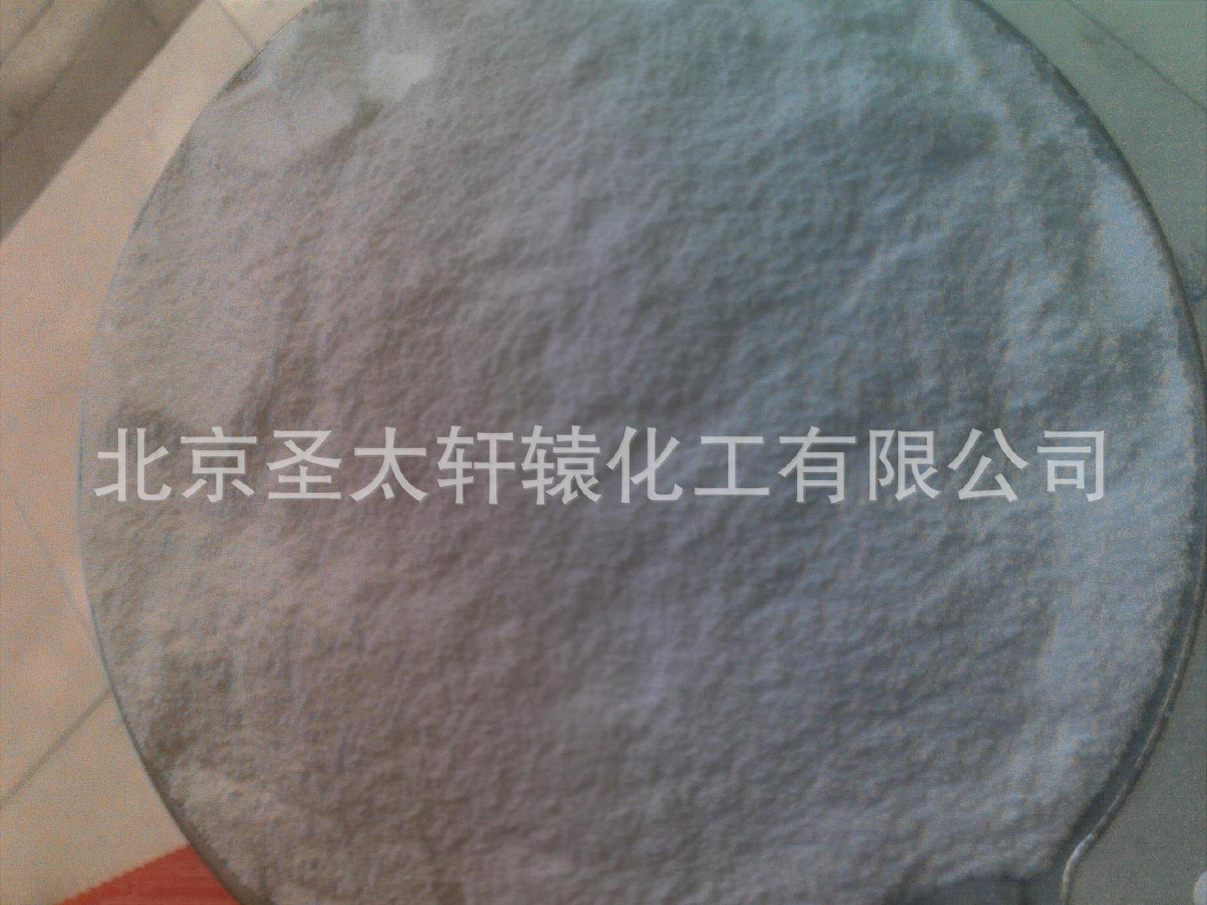 碳酸钠特价纯碱 海化食品级纯碱 高品质优质纯碱碳酸钠 纯碱价格示例图33