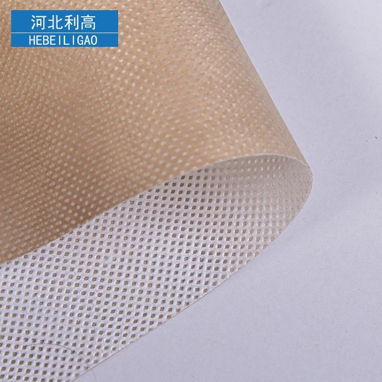 飞机场用防水透气膜 呼吸纸木屋 防水透气膜 利高 聚乙烯隔气膜