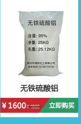 浙江工厂直发片状二水氯化钙74巨化二水氯化钙工业级免费拿样示例图14