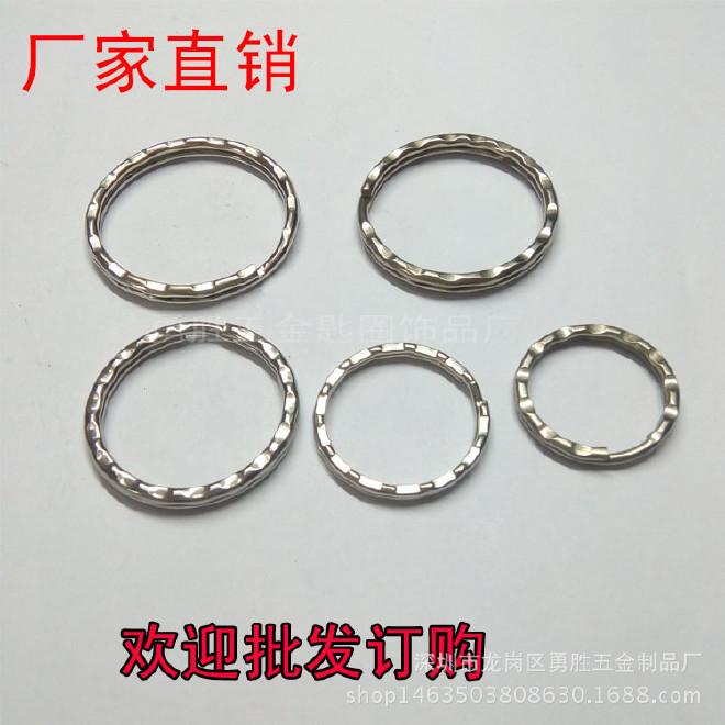 本厂专业生产钛合金钥匙环 钥匙圈 压花钥匙圈