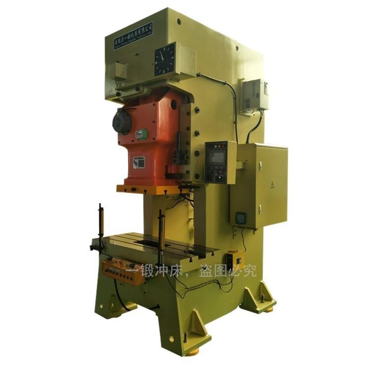 钢板焊接 数控冲床 气动压力机小型 高速精密冲床 45吨冲压机厂家