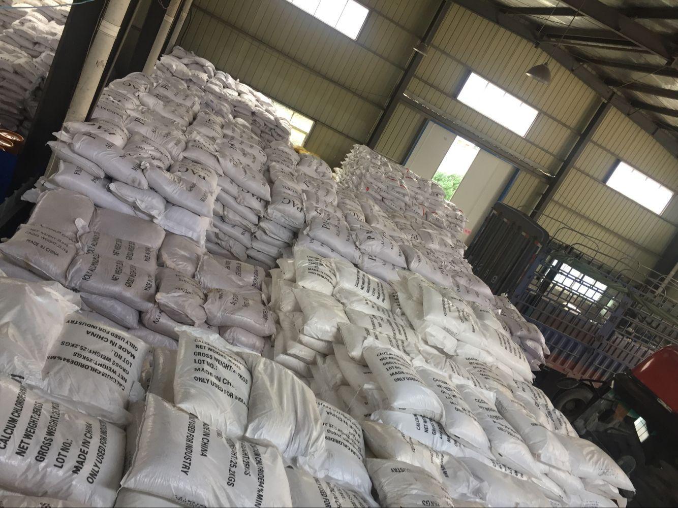 浙江发货28含量喷雾聚合氯化铝PAC工业级聚氯化铝水处理絮凝剂示例图9