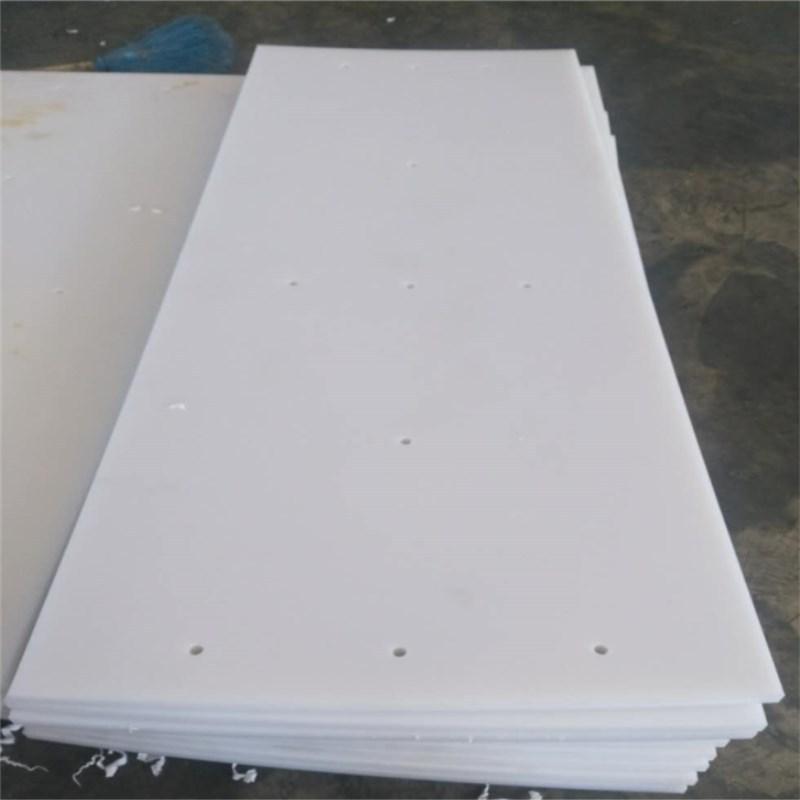 裁断机垫板 聚丙烯厂家直销 白色pp板材PE可焊接酸洗槽批发零售示例图16