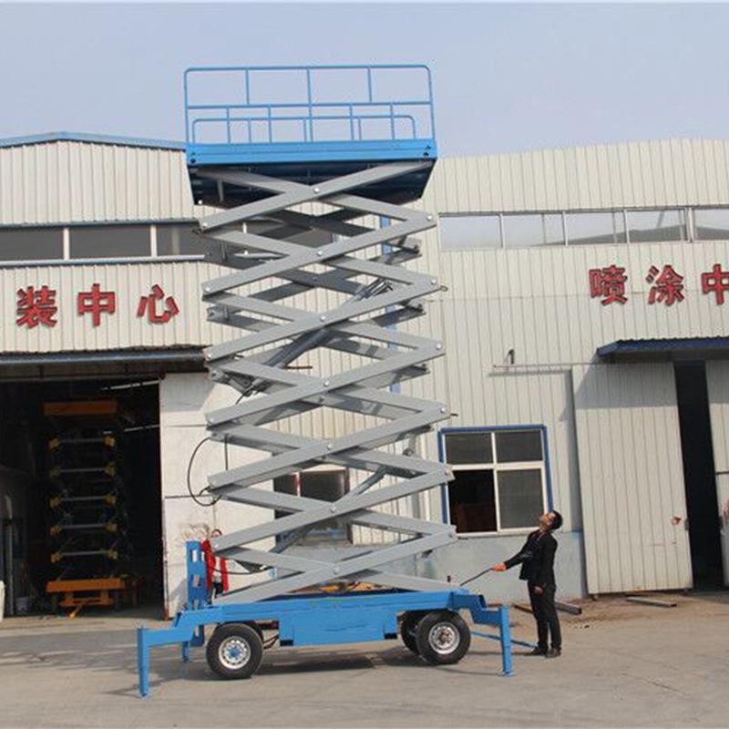 厂家生产剪叉升降平台 移动液压升降台家用小型电梯移动式升降机示例图13