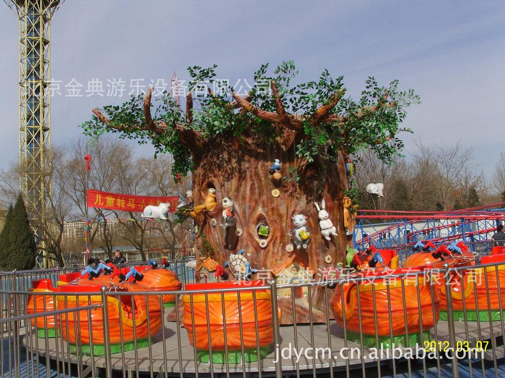儿童游乐设备 北京游乐设备厂家直销 神奇树屋示例图1